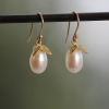 White Pearl Pear Gold Earrings