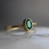 Petite Oval Emerald Gold Ring