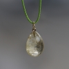 Golden Rutilated Quartz Drop Necklace