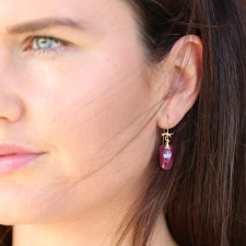Ruby 18k Branch Earrings Image