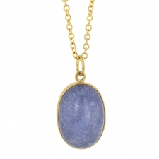 Blue Rutilated Quartz Pendant (Chain Sold Separately) Image